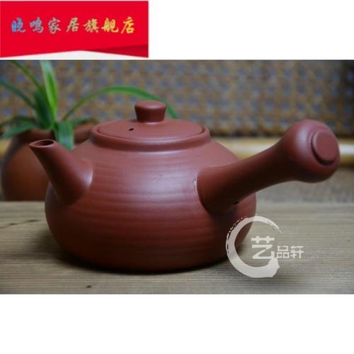 耐高温平底紫砂壶电陶炉用煮茶茶壶陶瓷大容量烧水壶