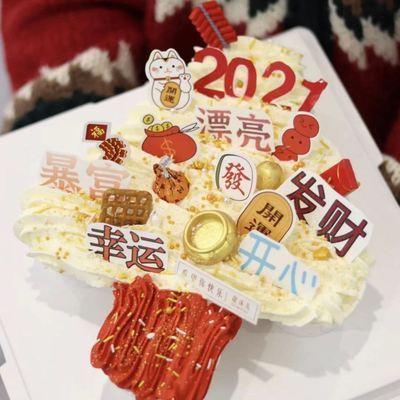 2021跨年新年暴富发财幸运新年插牌蛋糕杯许愿树生日