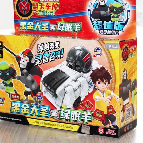 新款球炭烧八戒盟卡爆裂神奇历险记儿童玩具飞车萌卡车神变形灵兽