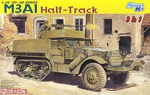 预订 威龙 6332 二战美国陆军 m3/m3a1/m3a2 半履带