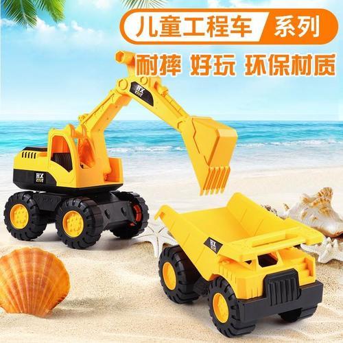 四轮超大大型玩具车宝宝挖土机玩具铲车小男孩儿儿童挖掘机电池