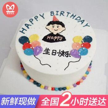 订做送男女朋友老公老婆表白手绘520蛋糕 m款 生日快乐(可换女生头) 8