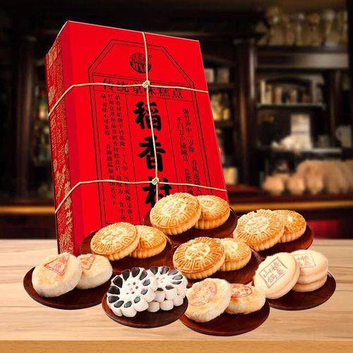 稻香村糕点礼盒小吃京八件特产零食端午节送礼老年食品传统点心