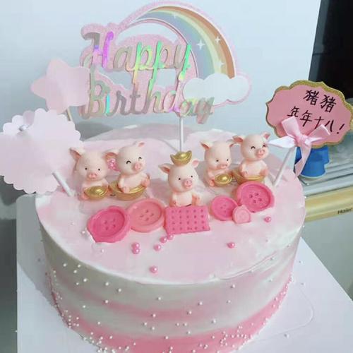 蛋糕烘焙装饰帐篷萌猪可爱卡通元宝猪生肖小猪宝宝