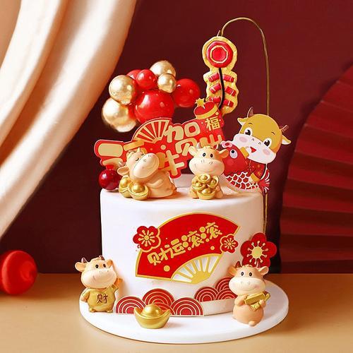 牛年春节蛋糕装饰新年烘焙元宝金砖财运滚滚云朵祥云甜品台装扮球