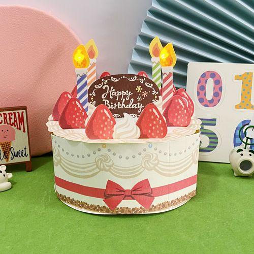 日本立体音乐灯光生日贺卡奶油蛋糕庆祝送闺密宝宝