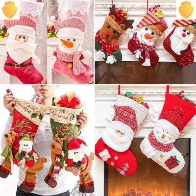 礼物袋子ins超大号圣诞袜子圣诞礼物袋特大圣诞树手提