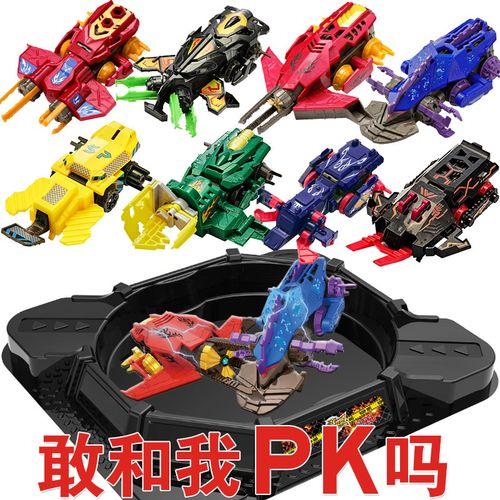 三宝炫斗战轮儿童玩具爆暴力炎龙战刃激斗战车机器人