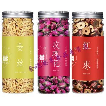 姜丝干泡茶老姜条食用老姜丝姜片干生姜片姜茶干姜泡水红枣 姜丝+玫瑰