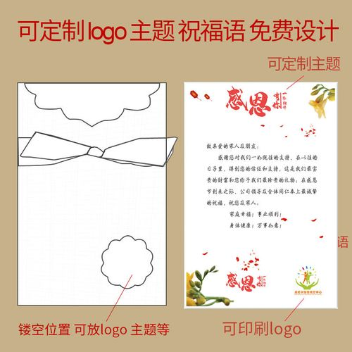 【喜i庆】圣诞节贺卡生日贺卡创意祝福春节新年贺卡小