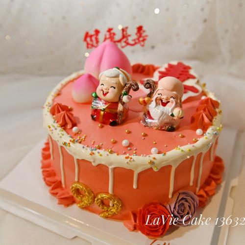 祝寿蛋糕(可改长寿老公公款,图片为10寸效果)