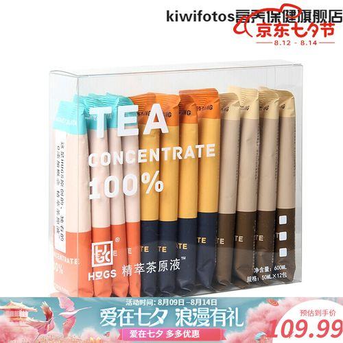 hugs茶原液哈格斯精红茶乌龙茶原液糖冷即溶为奶茶而生 奇兰乌龙(花香