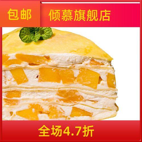 烘焙班戟粉 芒果榴莲班戟千层蛋糕原料 千层皮预拌粉
