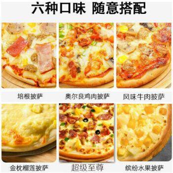 培根大虾+水果+牛肉披萨(特惠3片装 7寸