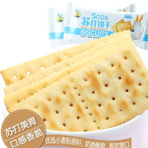 来伊份苏打饼干早餐饼干 来一份零食奶盐 薄脆饼开袋