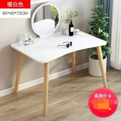 超窄简易超小型化妆桌梳妆台卧室小号女单人迷你简约