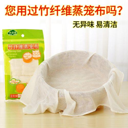 蒸笼布蒸包子蒸笼垫蒸包子蒸笼垫蒸布家用不粘笼屉布