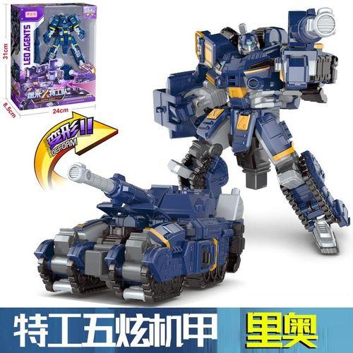 迷你特工队变形x麦克斯 机器人米米汽车机甲五炫玩具