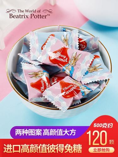 波特小姐太妃糖台湾进口500g结婚喜糖创意网红散装