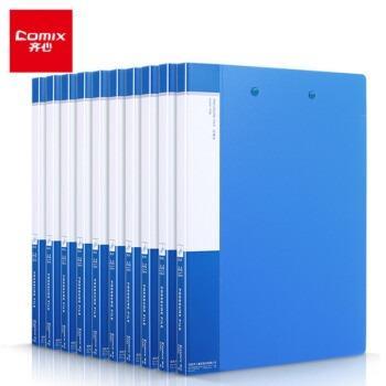 齐心(comix)10个装 a4双强力夹/文件夹/档案夹 ea63