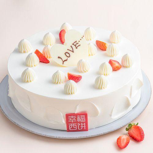 天使蛋糕(洛阳)