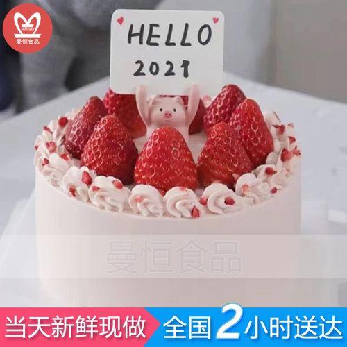 牛年网红元旦跨年新年生日蛋糕全国同城配送当天送牛年送朋友领导上司