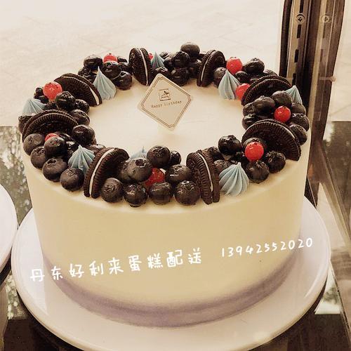 【丹东好利来蛋糕配送上门】丹东东港好利来生日水果蛋糕/6寸起