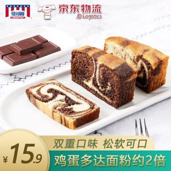 曼可顿 黄金蛋糕巧克力双拼松软海绵淡糖蛋糕 家庭早餐随身糕点下午茶