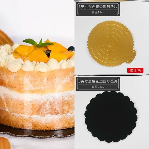 生日蛋糕底托垫重复黑色8寸金色4寸垫片10寸硬纸使用