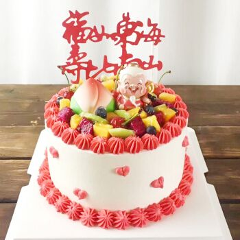 祝寿蛋糕寿桃老人生日蛋糕同城配送当日送达上海.