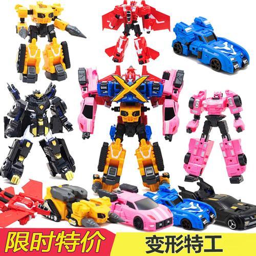迷你变形特工队玩具x 机甲机器人金刚汽车人福特赛米