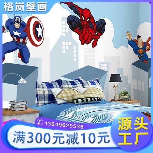蜘蛛侠美国队长墙纸漫威卡通儿童男孩壁纸个性创意