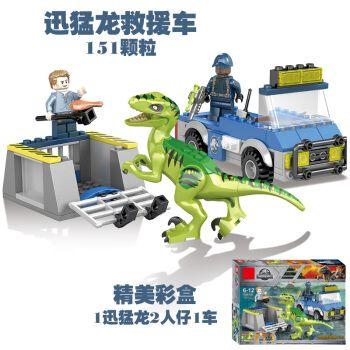 恐龙玩具侏罗纪公园3世界2兼容乐高积木男孩子拼装龙儿童模型sn3000