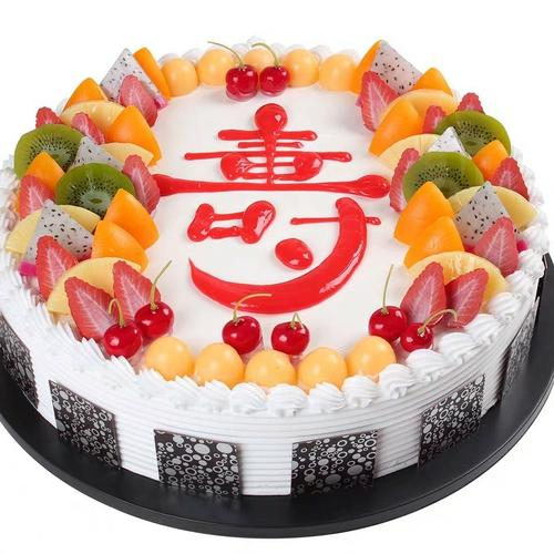 祝寿蛋糕3