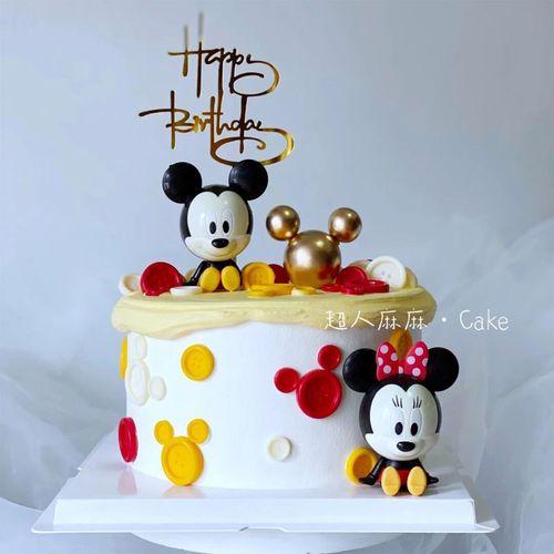 六一儿童生日蛋糕装饰米奇米妮摆件摇头卡通鼠宝宝