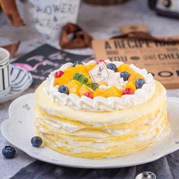 生日蛋糕同城配送 芒果榴莲千层蛋糕水果定制预定