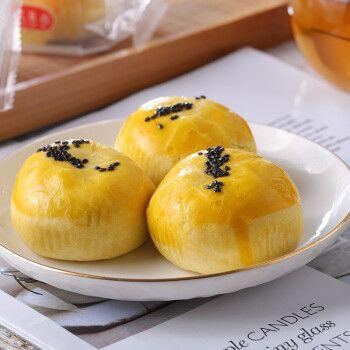 兰象岩蛋黄酥雪媚娘紫薯馅休闲零食早餐糕点10枚装 兰象岩蛋黄酥10枚