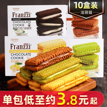 法丽兹(franzzi) 抹茶慕斯曲奇夹心饼干58g*10酸奶网红巧克休闲茶点