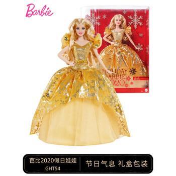 barbie芭比娃娃2020假日珍藏版女孩社交公主新款精致生日礼物女生