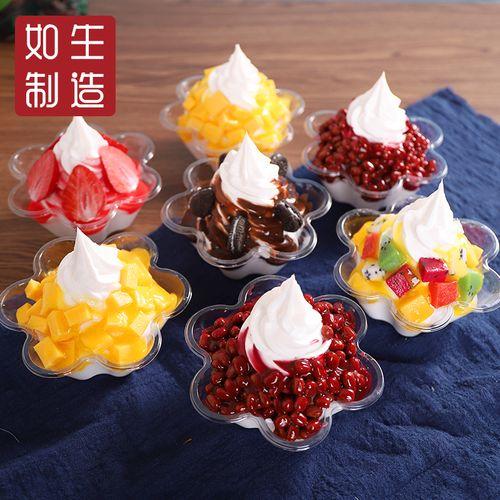 仿真花式冰淇淋模型火龙果酸奶杯仿真模型仿真饮品
