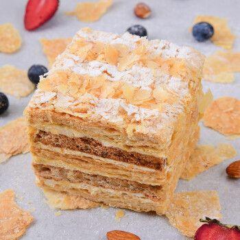 荷家(lily garden)拿破仑蛋糕 原味150g 现做巧克力千层酥网红西式