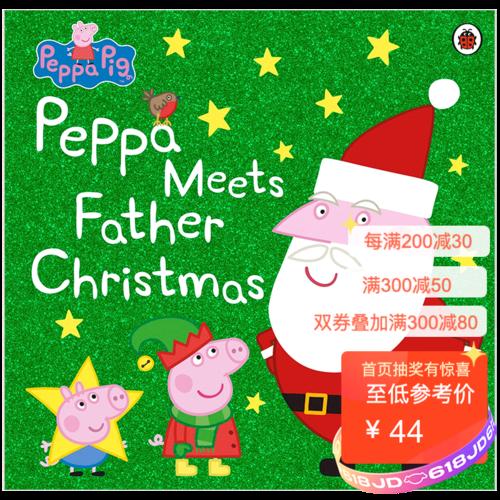 3-6岁英文原版英语绘本 粉红猪小妹进口儿童故事书圣诞节礼物卡通动画