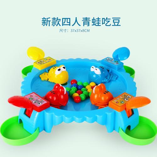 青蛙吃豆玩具抖音同款儿童趣味亲子益智游戏贪吃青蛙