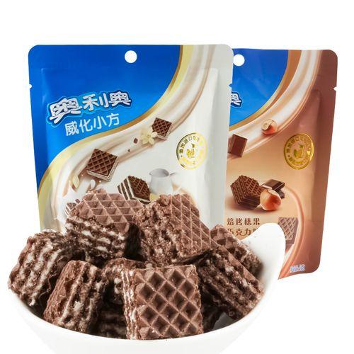奥利奥威化小方饼干42g牛乳香草/榛果巧克力味休闲
