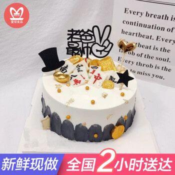 送爸爸父亲节蛋糕网红男士水果生日蛋糕同城配送当日送达送岳父公公