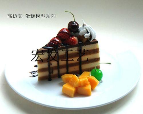 仿真蛋糕 慕斯蛋糕 假蛋糕道具 法式糕点道具 巧克力