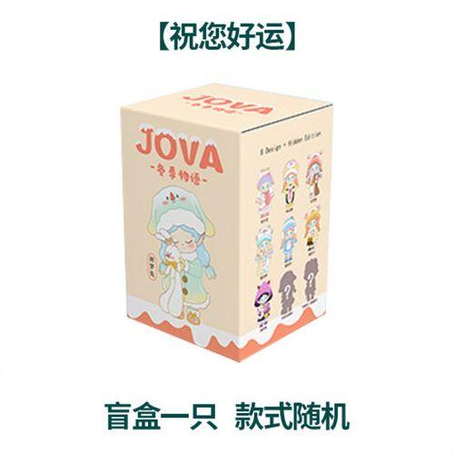 jova爱二次元潮玩少女心摆件女生日礼物 【盲盒】1只【祝您好运】 均