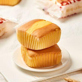 嘉能奶倍多蛋糕2000g整箱手撕软面包蛋糕类零食糕点学生营养早餐 奶倍