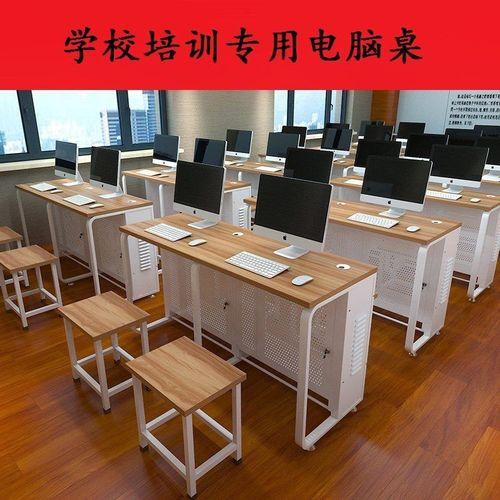 台式机房单桌椅办公室培训教师电脑双人单人学校微机