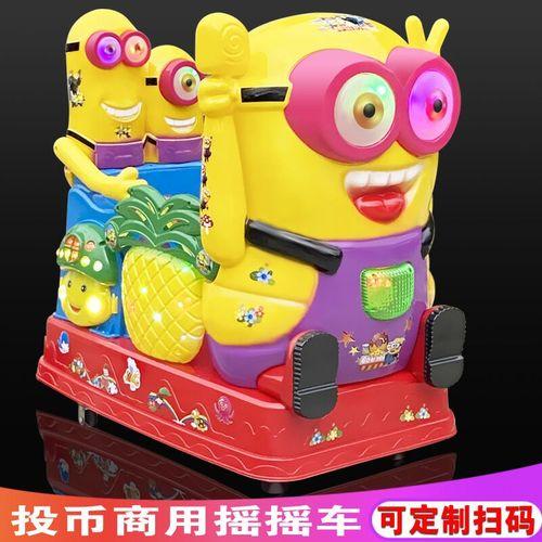 摇摇车投币商用儿童家用小孩超市门口电动摇摆车2020新款摇摆机